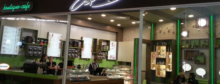 Espressia  boutique-cafe is one of Paul: сохраненные места.