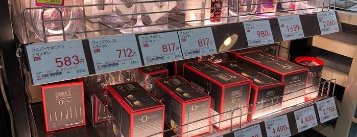 Bic Camera is one of ZN'ın Beğendiği Mekanlar.