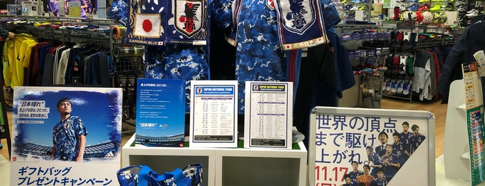 SOCCER SHOP KAMO is one of Japonya.