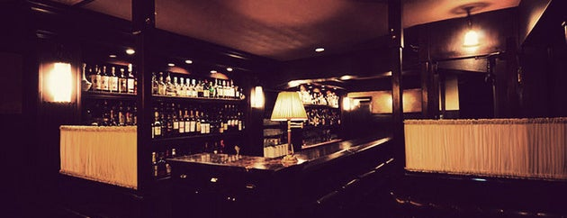 Star Bar is one of PUNCH - Tokyo.