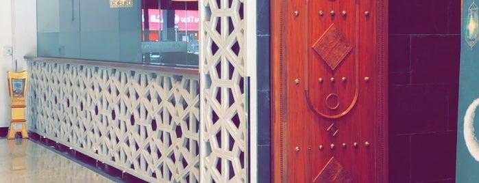 مَرشّ للأكلات الخليجية | MARASH is one of Bahrain.