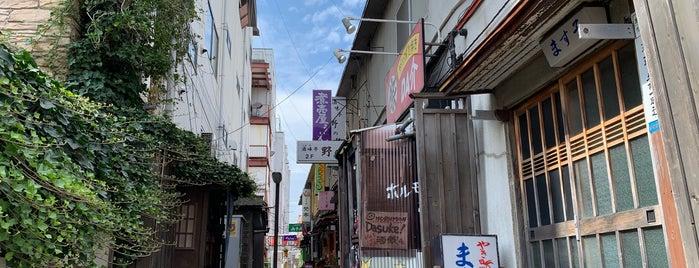 ハーモニカ横丁(八戸) is one of 青森関係.
