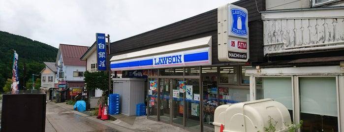 ローソン 山形蔵王温泉店 is one of Masahiroさんのお気に入りスポット.