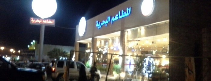 sea food resturant المطاعم البحرية is one of Almadinah, SA.