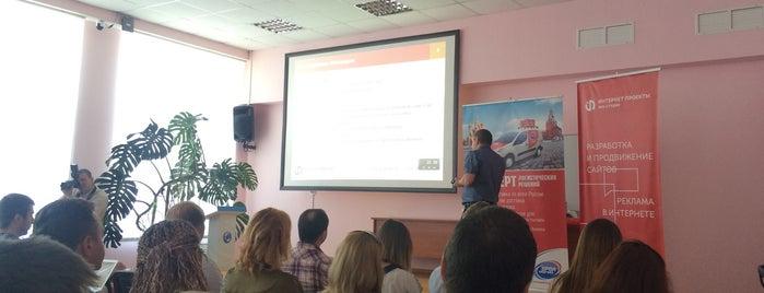 Бизнес-инкубатор is one of Russian Startup Tour 2014. Этап 1: Поволжье.