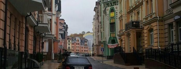 Воздвиженка / Vozdvizhenka is one of Beauty.
