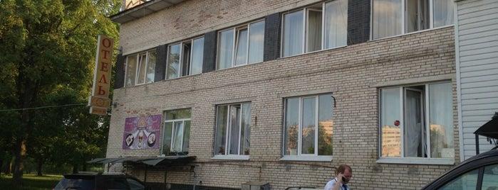 Южно-приморский отель is one of Алексей : понравившиеся места.