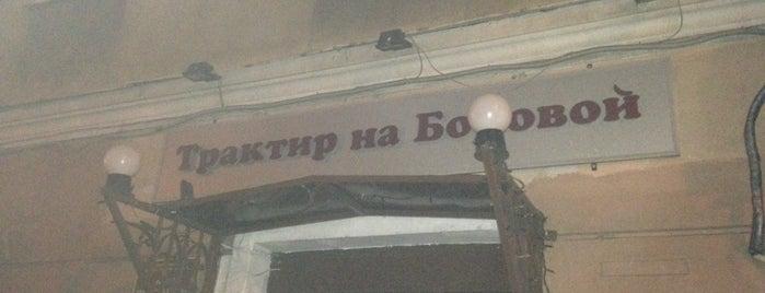 """Трактир на Боровой is one of 11 Анекдоты из """"жизни"""" и Жизненные """"анекдоты"""" !!!."""