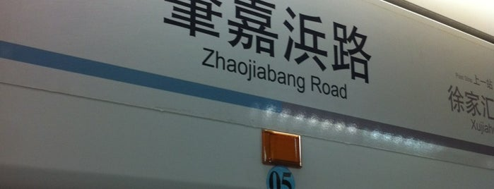 Zhaojiabang Road Metro Station is one of Metro Shanghai.