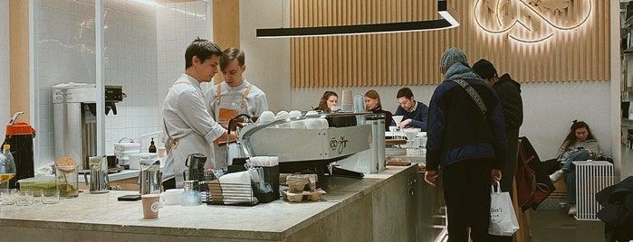 ABC Coffee Roasters is one of Можно работать.