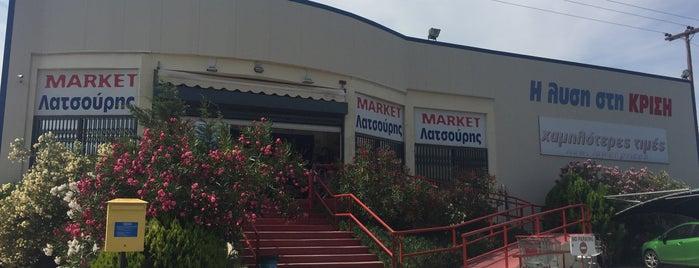 Supermarket Λατσούρης is one of สถานที่ที่ İlkim ถูกใจ.