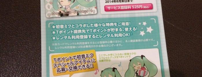 TSUTAYA is one of Ichirohさんのお気に入りスポット.