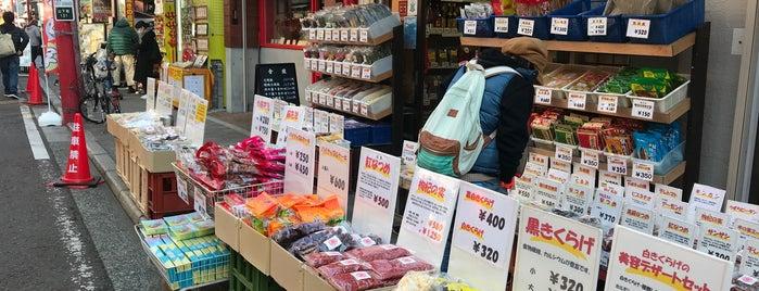 隆泰商行 is one of Yokohama Chinatown.