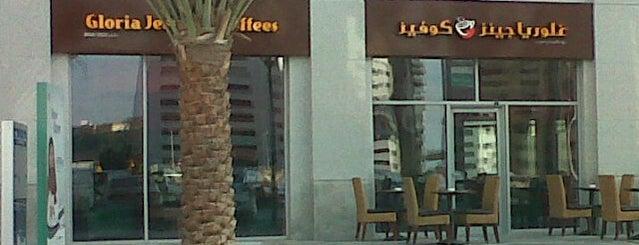 Gloria Jean's Coffees is one of Locais curtidos por Leen.