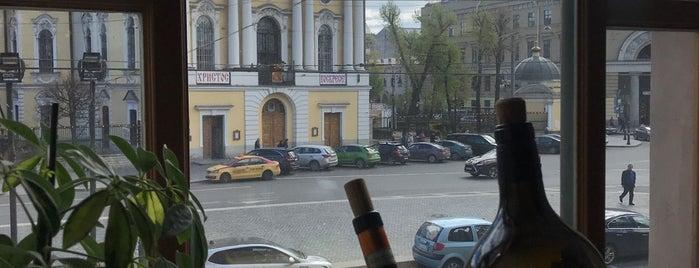 Locale Osteria&Bar is one of Vladimir'in Kaydettiği Mekanlar.