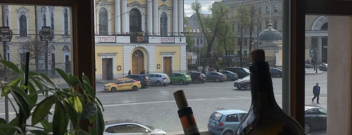 Locale Osteria&Bar is one of สถานที่ที่บันทึกไว้ของ Vladimir.