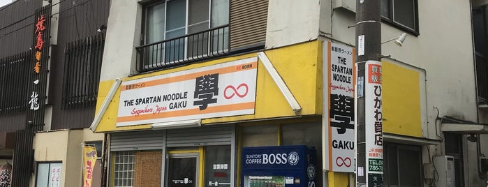 THE SPARTAN NOODLE 學∞ is one of lieu a Tokyo 3.