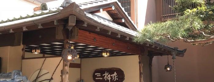 三枡家 is one of 2: сохраненные места.