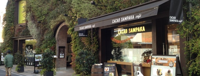CACAO SAMPAKA 南青山店 is one of トイレリポート.