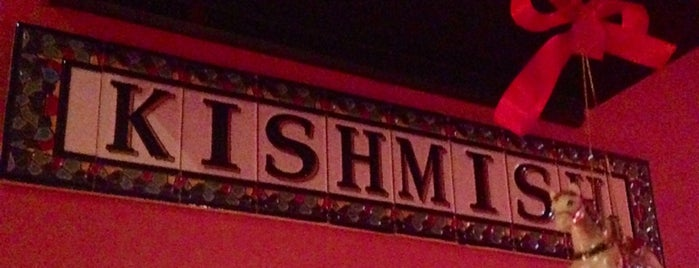 Kishmish Club is one of Travelsbymaryさんの保存済みスポット.