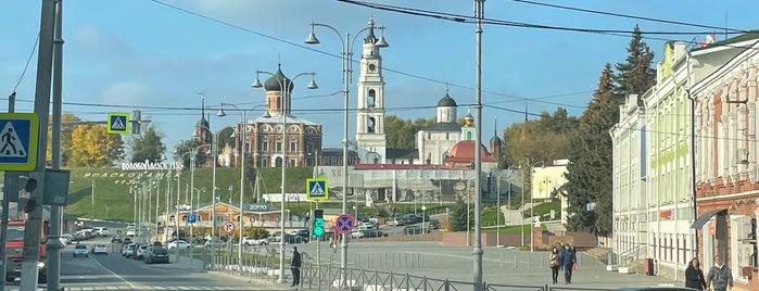 Волоколамск is one of Vlad : понравившиеся места.
