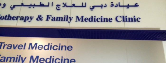 Dubai Physiotherapy & Family Medicine Clinic is one of Buildings.
