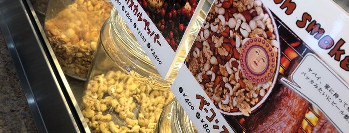 Groovy Nuts 鎌倉店 is one of Gespeicherte Orte von T.