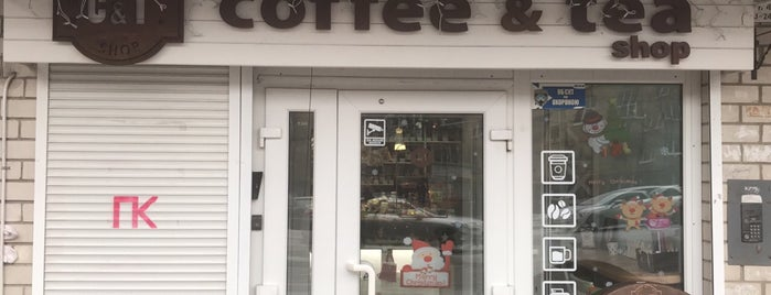 Coffee & tea shop C&T is one of Alexさんのお気に入りスポット.