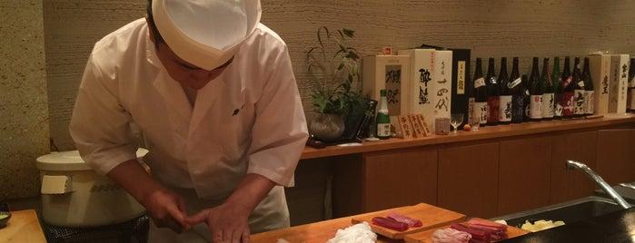 Sushidokoro Suzu is one of Tokyo Sushi.