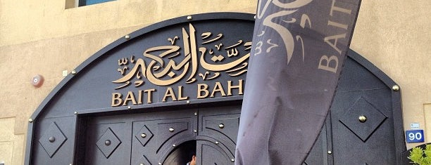 Bait Al Bahar is one of Food in Dubai, UAE.