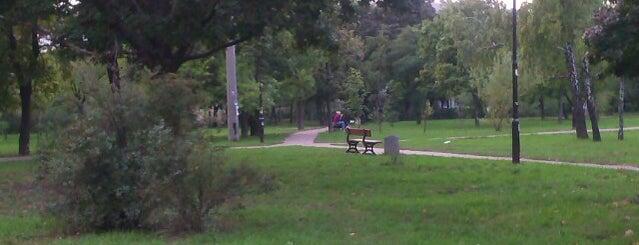 Парк (просп. Мира) is one of สถานที่ที่บันทึกไว้ของ Ника.