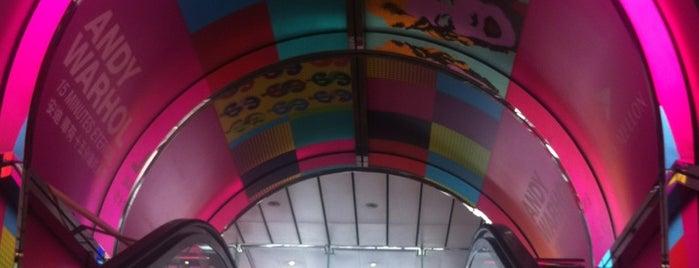 Hong Kong Museum of Art is one of SmartTrip в Гонконг с Рауль Дюком.