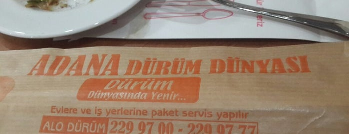 Adana Dürüm Dünyası is one of Posti salvati di Cemal🔞.