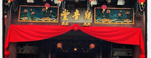 观音堂佛祖庙 Kwan Im Thong Hood Cho Temple is one of Singapore.