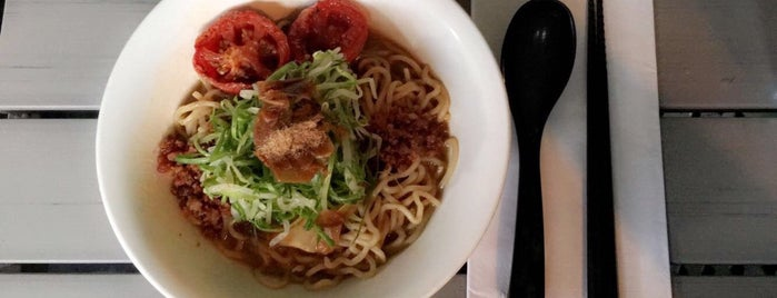 Ivan Ramen is one of New York City to try.