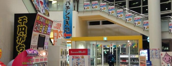 金沢コロナワールド is one of SOUND VOLTEXⅡ設置店舗@北陸三県.