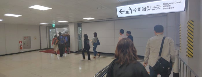 Domestic Arrivals is one of jooさんのお気に入りスポット.