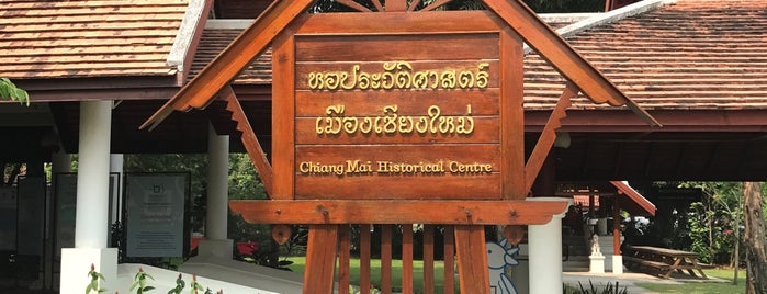 Chiang Mai Historical Centre is one of Trips / Thailand.