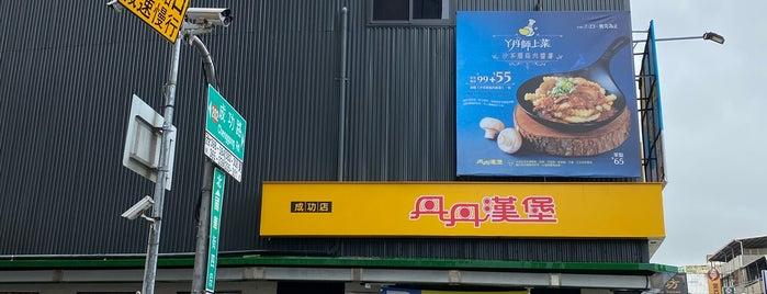 丹丹漢堡 is one of Tainan.