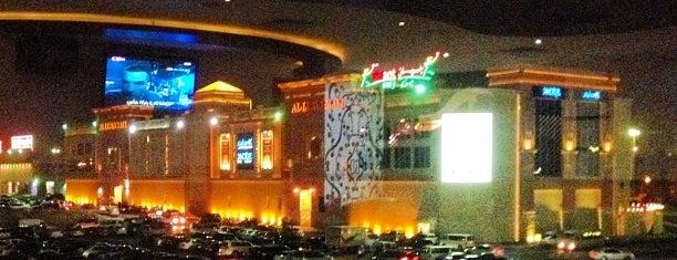 مجمع الليوان is one of Kuwait.