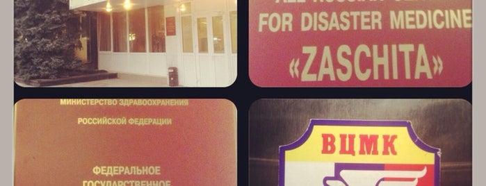 """Всероссийский центр  медицины катастроф """"Защита"""" is one of Lara: сохраненные места."""