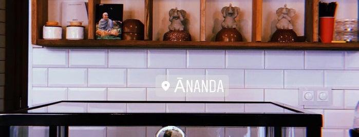 Вегетарианское кафе Ananda is one of VEG.