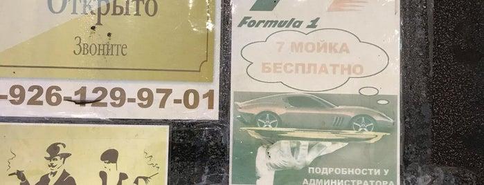 Formula 1 is one of Rigawash.