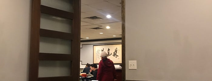 Peking Cuisine Restaurant is one of Houston.