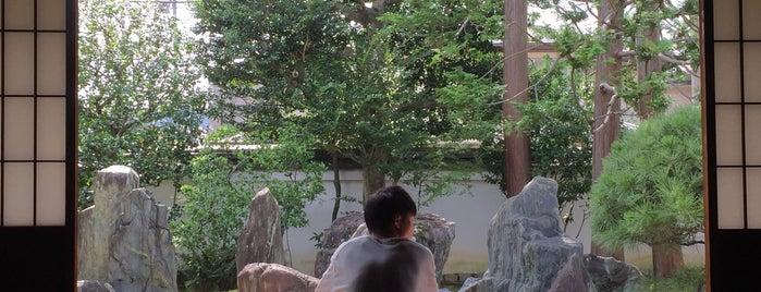 重森三玲庭園美術館 is one of Mirei Shigemori 重森三玲.