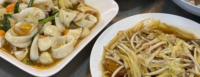 ข้าวต้ม ซุ่ยฮ้อ (เฮียโต) is one of ราชบุรี.