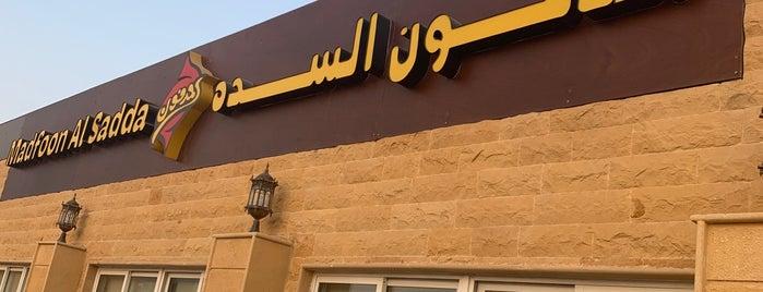 Madfoon al Sadda مدفون السدة is one of Dubai / Eat.
