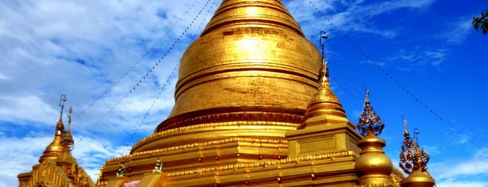 Kuthodaw Pagoda is one of The World-Weary Wanderer.