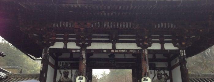 石山寺 is one of 近江 琵琶湖 若狭.