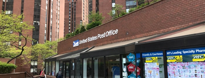 US Post Office - Yorkville Station is one of The 86th St Drag.